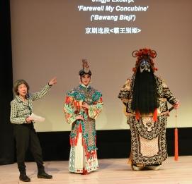 CNPOC British Library workshop introducing Bawang Bieji 13_10-18-g